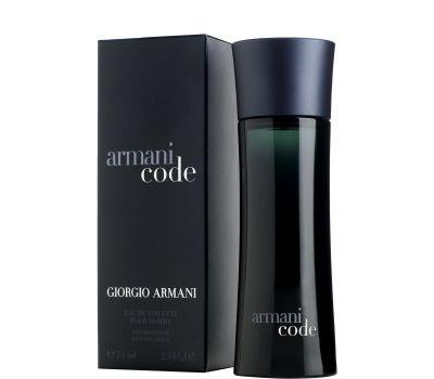 Giorgio Armani Code Ultimate Intense Men EDT 75ml