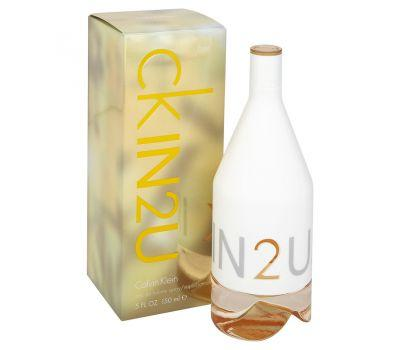 Calvin Klein  In 2 U Women EDT 150ml